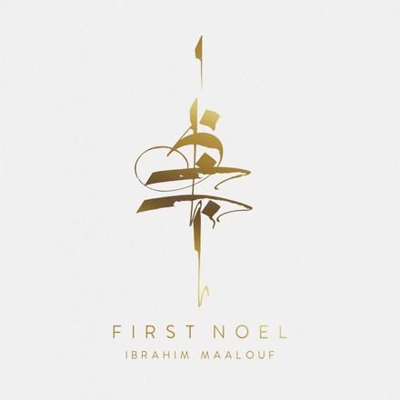 Ibrahim Maalouf - What a Wonderful World