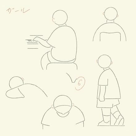 壱タカシ - ガール - Single
