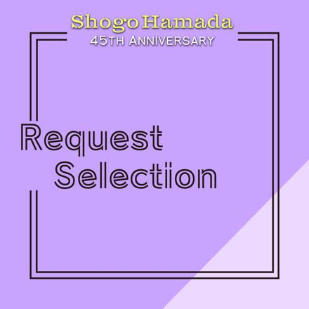 Request Selection