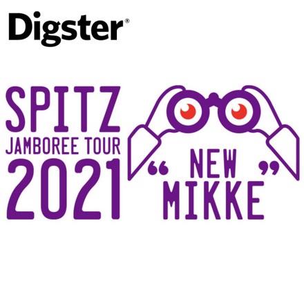 スピッツ NEW MIKKE
