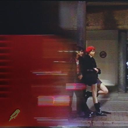 Duskus - Holding U