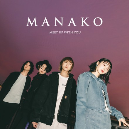 MANAKO - Meet Up With You