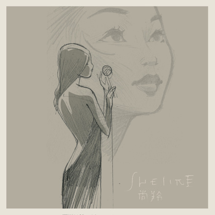 Sherine Wong - Can't Help Falling In Love - Single