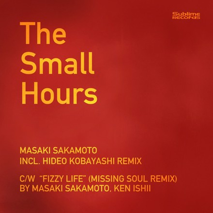 Various Artists - The Small Hours