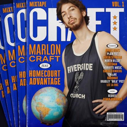 Marlon Craft - HOMECOURT ADVANTAGE, Vol. 1