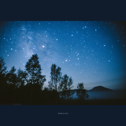 ioni - Hoshi no Uta (feat. Yuusari) - Single