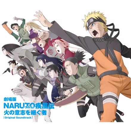 Yasuharu Takanashi, YAIBA - 劇場版NARUTO-ナルト- 疾風伝 火の意志を継ぐ者 オリジナルサウンドトラック