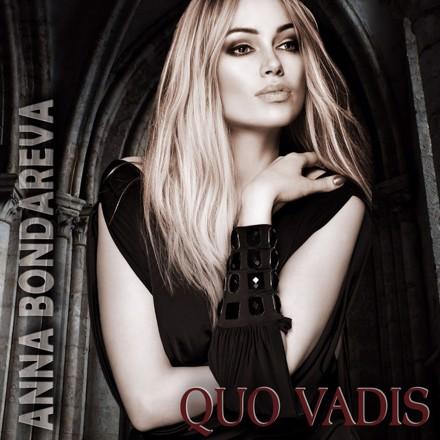 Anna Bondareva - Quo Vadis
