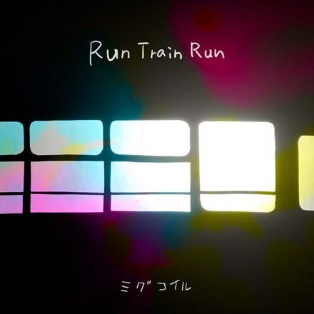 Mi-gu, COIL - Run Train Run