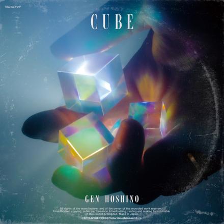 星野源「Cube」