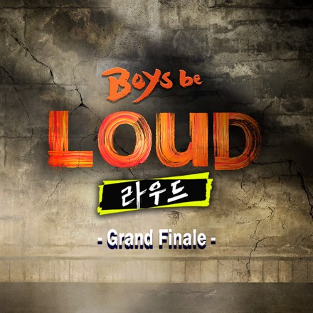 Team P NATION, Team JYP - LOUD - Grand Finale -